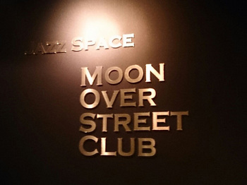 MoonOverStreetClub-1413043688940web.jpg