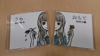 中村千尋DSC_0076web.jpg